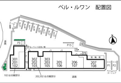 【区画図】ベル・ルワン駐車場