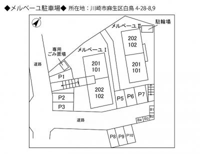【区画図】メルベーユ駐車場
