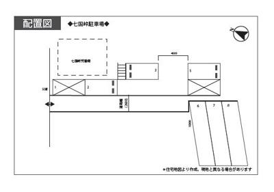 【区画図】七国峠弐番館・参番館