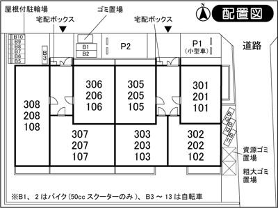 【区画図】ノイエ武蔵小杉駐輪場