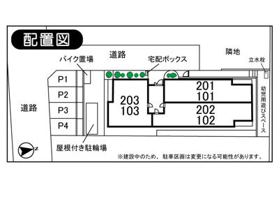 【区画図】ハピネス駐車場