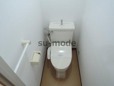 【トイレ】第5マーブルハイツ