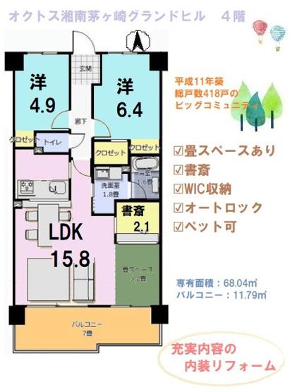 畳スペースが嬉しい3LDKの間取り。テレワークや趣味のお部屋にも活用できる書斎スペースが重宝しますよ♪ ウォークインクローゼットも収納に役立ちます。