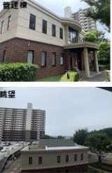 総戸数418戸のビッグコミュニティ、管理の行き届いたマンションです。緑も多く、お散歩等も気軽に楽しめますよ♪