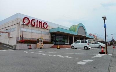 オギノ峡西店まで2700m