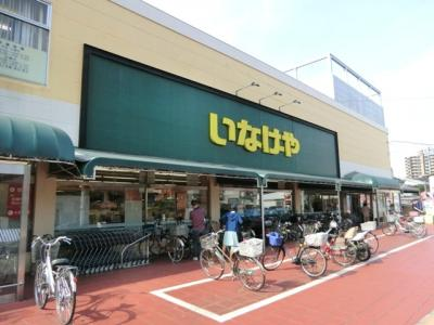 ☆近隣にスーパーあります。☆