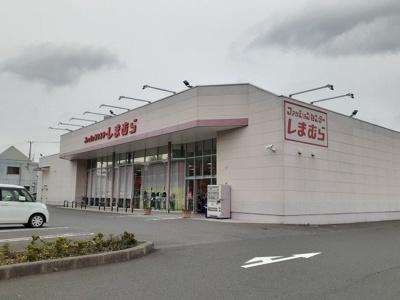 しまむら鮎川店まで750m