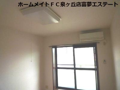 【内装】ラパス高倉台