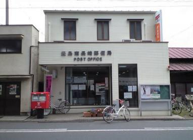南長崎郵便局