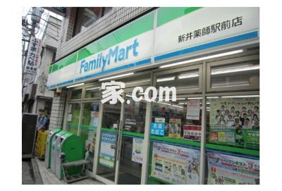 COMFY HOME中野