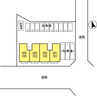 【駐車場】太田市高瀬町 2DK