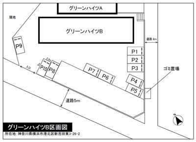 【区画図】グリーンハイツB