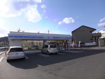 ローソン日立金沢2丁目店まで631m