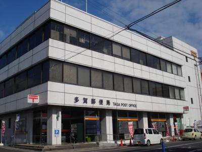 多賀郵便局まで1,017m