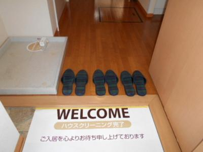 【玄関】セジュールM・Y Ⅲ