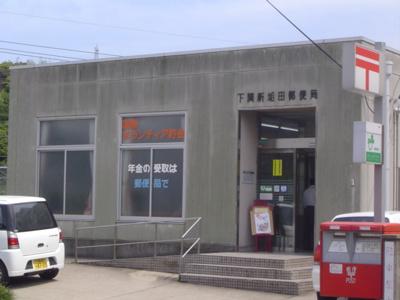 妻崎郵便局まで1,325m