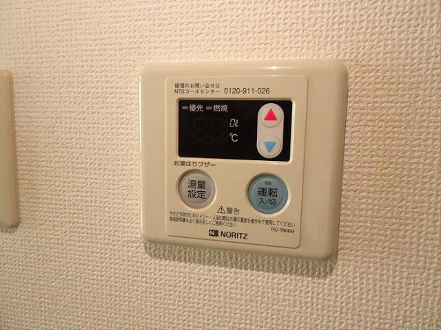 【設備】ピア幡ヶ谷