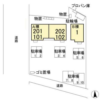 【駐車場】太田駅 飯塚町 102
