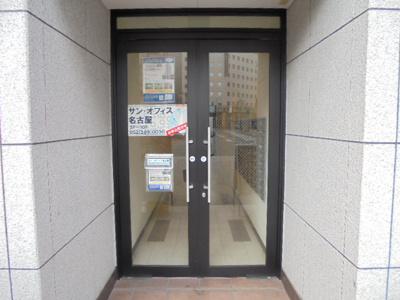 【エントランス】サンオフィス名古屋
