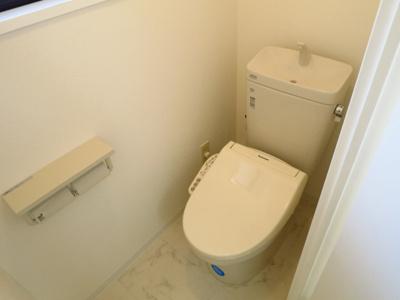 【トイレ】アバンテ甲子園