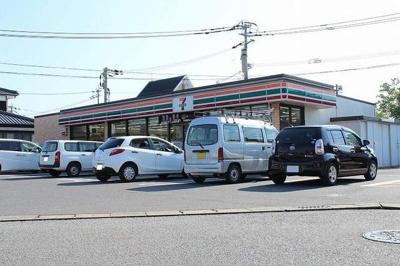 セブンイレブン八谷搦店まで600m