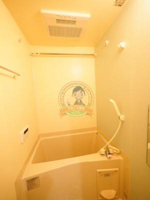 【浴室】MELDIA羽沢横浜国大