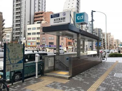 【周辺】メゾン・ド・ヴィレ日本橋中洲
