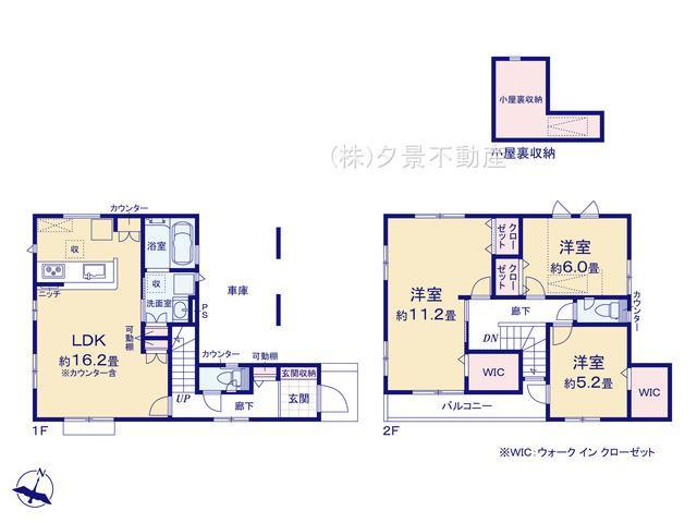 さいたま市桜区白鍬137-1(1号棟)新築一戸建てブルーミングガーデン