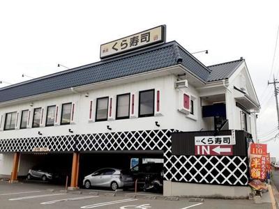 くら寿司 玉津店まで140m