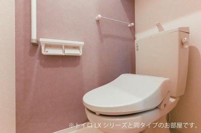 【トイレ】MFグレイス