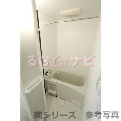【浴室】PORTABIANCA高宮