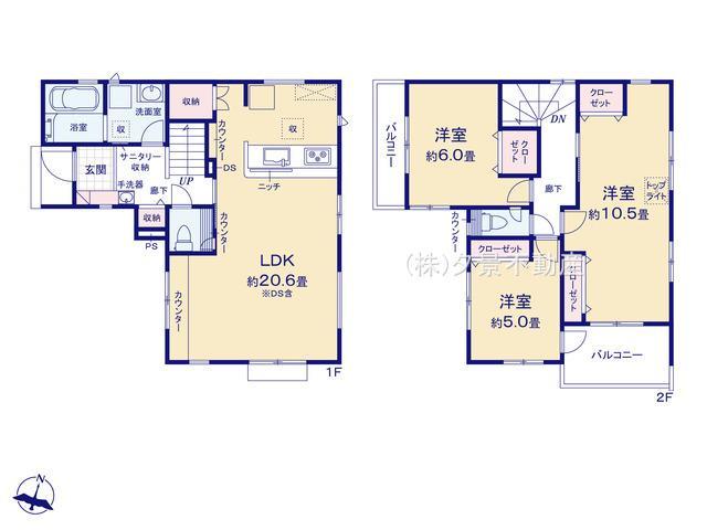さいたま市桜区上大久保827-9(1号棟)新築一戸建てブルーミングガーデン
