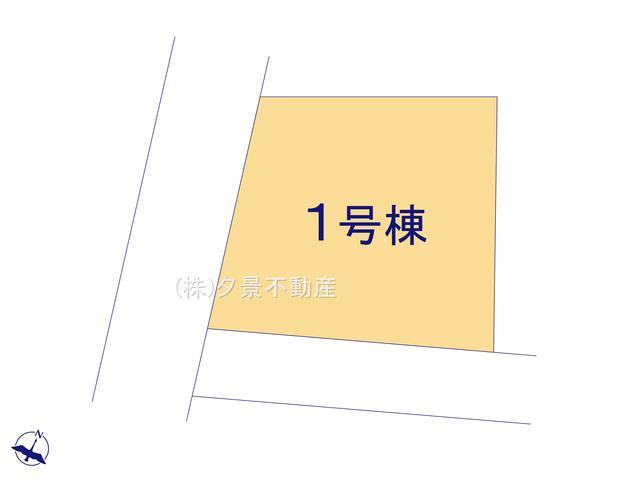 【区画図】さいたま市桜区上大久保827-9(1号棟)新築一戸建てブルーミングガーデン