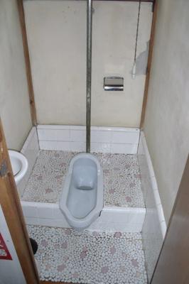 【トイレ】みなみ荘