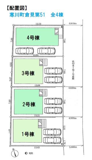 P2並列駐車で来客の際にも便利◎ 圏央道「寒川北インター入り口」も近くお出掛けや通勤にも便利ですよ。近くにはセブンイレブンや、スーパーもあるので暮らし良い環境です。