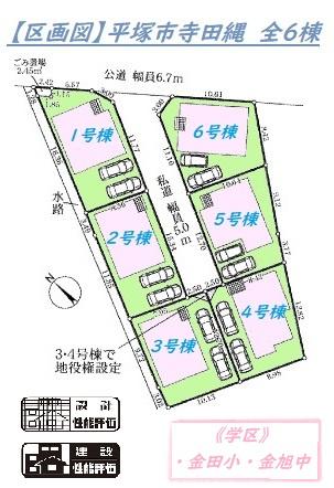 1号棟 東側角地 北側道路幅員6.9mとゆったり広く、車の通行もスムーズ◎ 徒歩圏内にコンビニやドラッグストアがある便利な立地です。