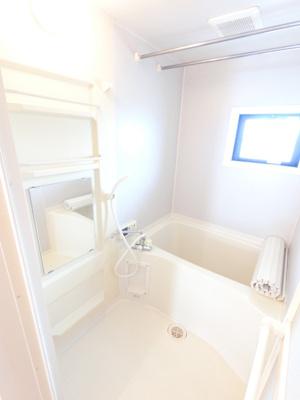 【浴室】太田市南矢島町 3DK