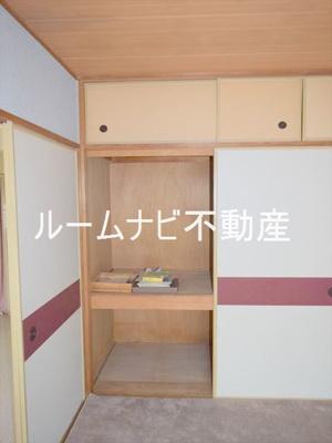 【収納】コープ野村志村三丁目