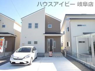建物外観を気になさる方へ、見た目の良い物件です。岐阜市東中島 新築建売全2棟 堂々完成です♪お車並列3台可能!可動棚付きシューズクローゼットあり!