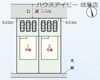 岐阜市東中島 新築建売全2棟 堂々完成です♪お車並列3台可能!可動棚付きシューズクローゼットあり!