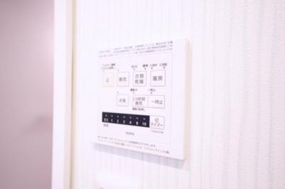 浴室換気乾燥機能付です。浴室内で洗濯物を乾かすことができます。
