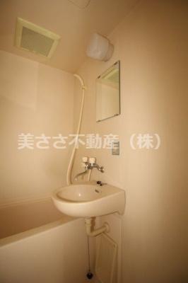 【浴室】エステート岡野