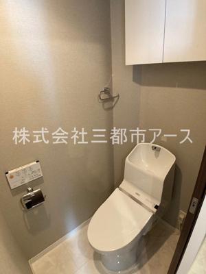 イトーピア五反田マンション