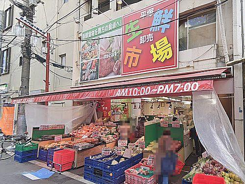 平塚市宮の前 湘南平塚ハイム 中古マンション