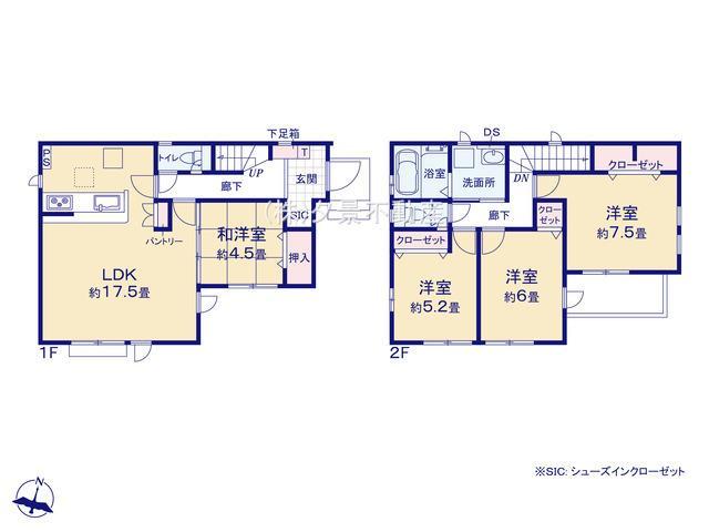 戸田市笹目3丁目19-8(4号棟)新築一戸建てグラファーレ