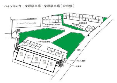 【区画図】柴原駐車場