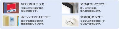 【セキュリティ】レスト
