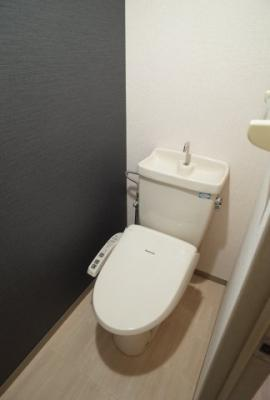 【トイレ】サンパレス薬円台