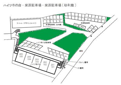 【区画図】柴原駐車場(砂利敷)