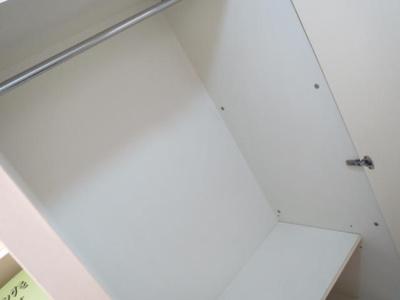 【収納】ドミール玉川学園